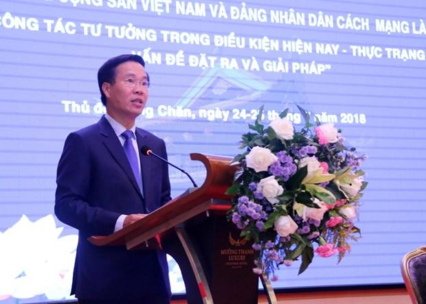越南共产党和老挝人民革命党第六次理论研讨会在万象开幕 hinh anh 2