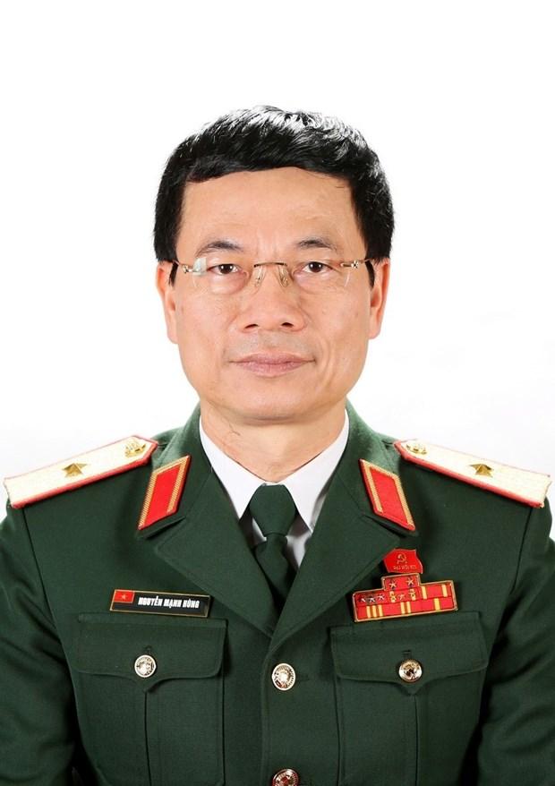 越南政府总理批准关于任命阮孟雄少将为信息传媒部代理部长的决定 hinh anh 1