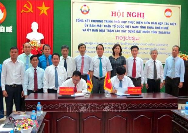承天顺化省祖国阵线与老挝沙拉湾省建国阵线进一步加强合作 hinh anh 1