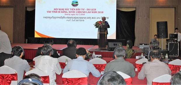老挝塞贡省在越南举行旅游投资促进会 hinh anh 1
