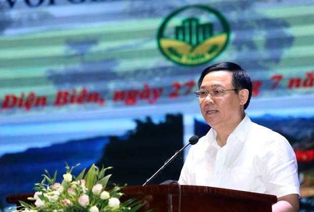 政府副总理王廷惠出席越南乡村新农村建设工作会议 hinh anh 2