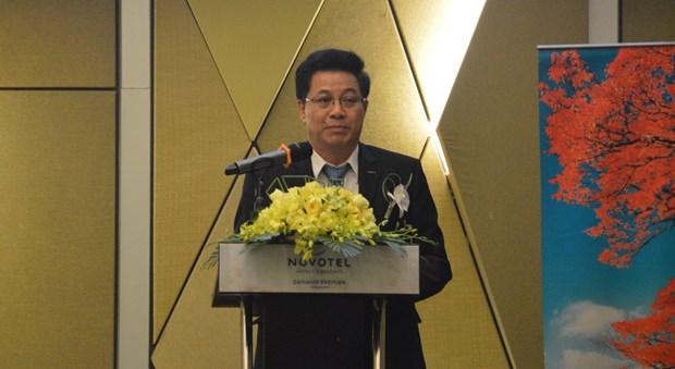 日本与越南岘港市加强旅游促进活动 hinh anh 3