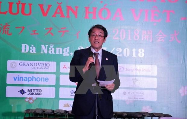 2018年越日文化交流活动在岘港市正式开幕 hinh anh 2