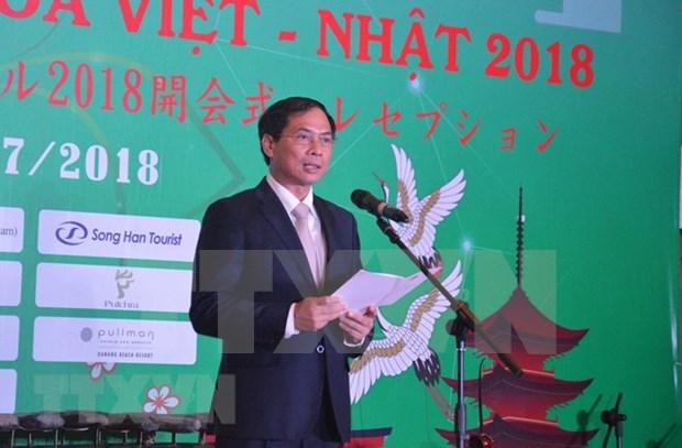2018年越日文化交流活动在岘港市正式开幕 hinh anh 1