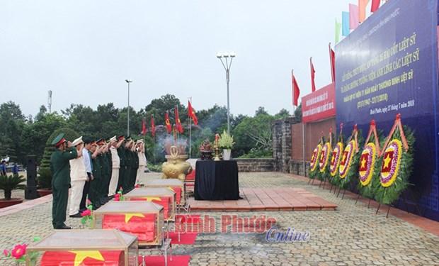 平福省举行在柬牺牲英烈遗骸安葬仪式 hinh anh 1