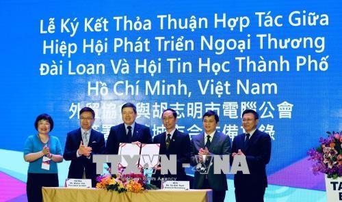 胡志明市与中国台湾合作发展智慧城市 hinh anh 1