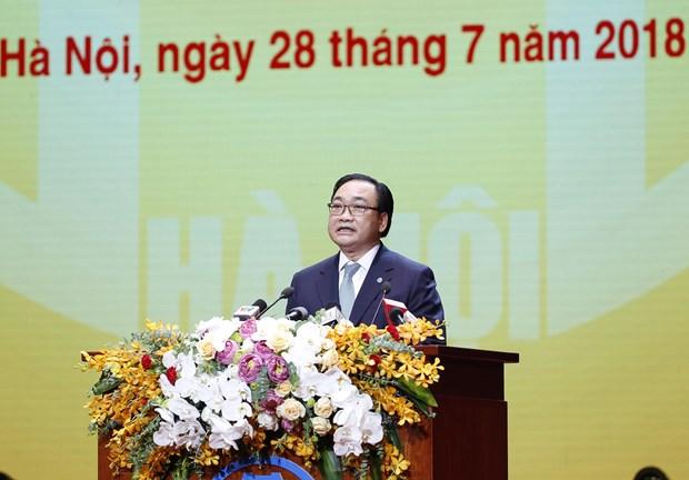 河内举行行政区划调整10周年庆典暨一等独立勋章授勋仪式 hinh anh 2
