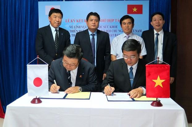 越南承天顺化省与日本横滨市加强医疗保健工作的合作 hinh anh 1
