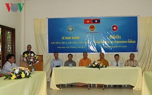 越南语和老挝语免费培训班在万象开班 hinh anh 1