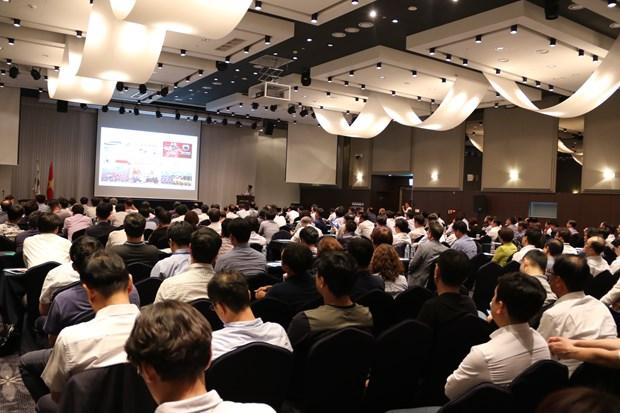 永福省呼吁韩国投资者前来投资兴业 hinh anh 1