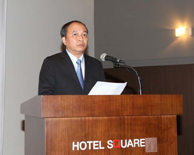 永福省呼吁韩国投资者前来投资兴业 hinh anh 2