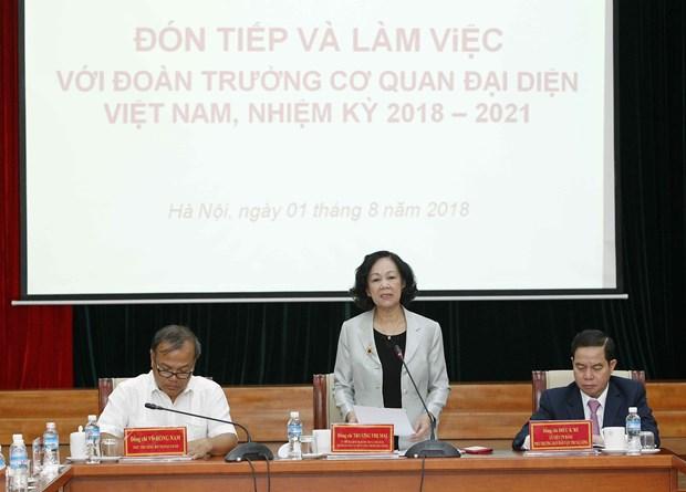 越共中央民运部长会见新任驻外大使和代表机构首席代表 hinh anh 1