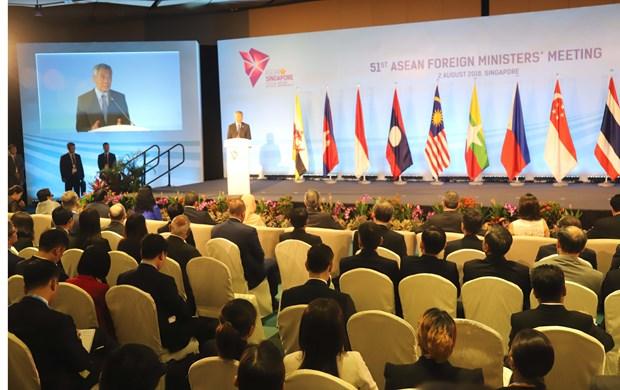 第51届东盟外长及系列会议在新加坡开幕 hinh anh 2