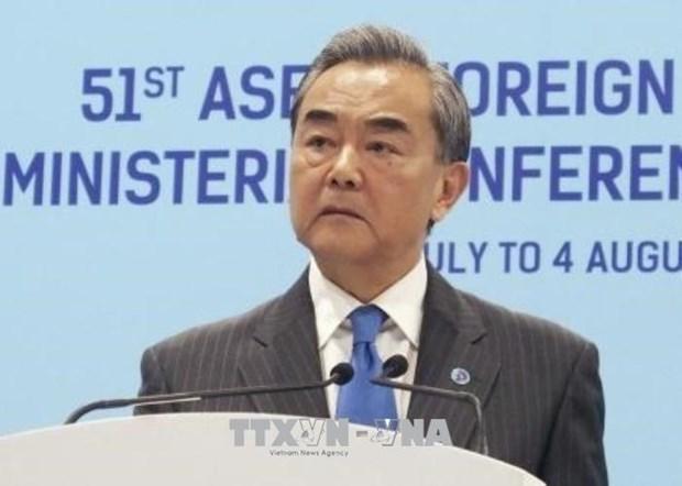 第51届东盟外长会系列会议:中国提出东亚峰会未来发展的三项原则 hinh anh 1
