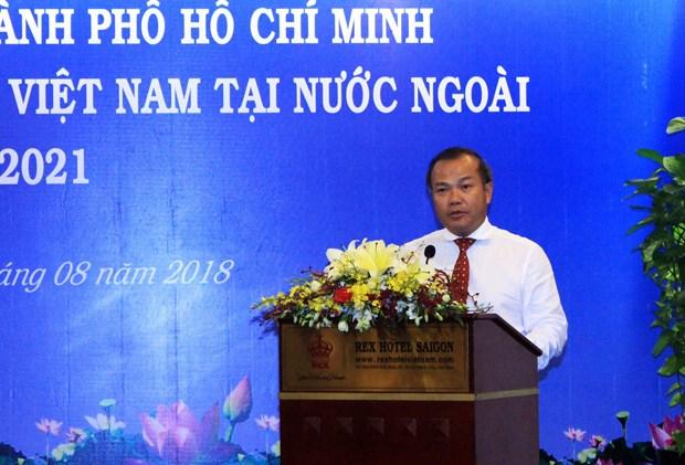 越南驻外代表机构为推动胡志明市与世界各地的合作关系做出积极贡献 hinh anh 3