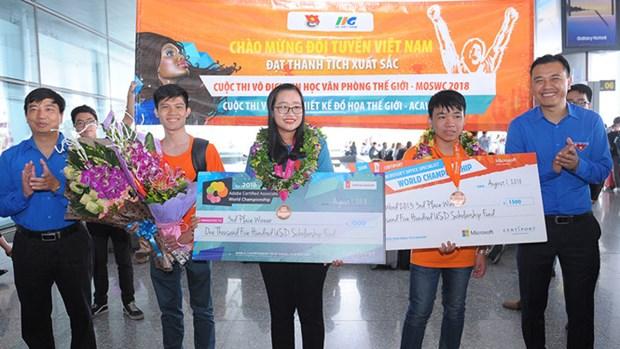 越南在2018年微软办公软件和奥多比认证世界锦标赛中获得3枚铜牌 hinh anh 1