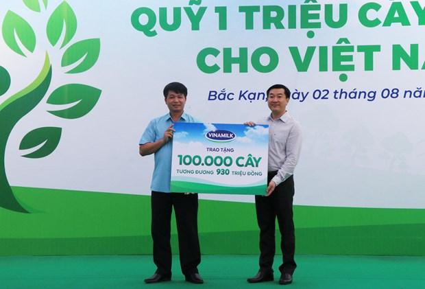 """""""越南一百万颗树基金""""计划在北件省开展植树活动 hinh anh 2"""