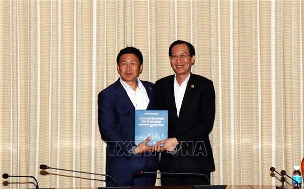 日本企业对胡志明市经济发展潜力持有乐观态度 hinh anh 2