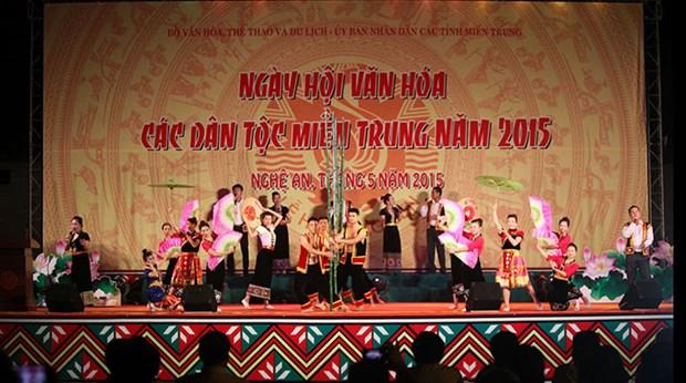 第三届越南中部地区各民族文化日即将举行 hinh anh 1