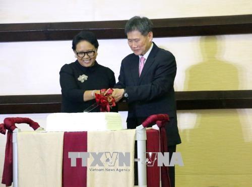 东盟成立51周年庆典在印度尼西亚举行 hinh anh 1