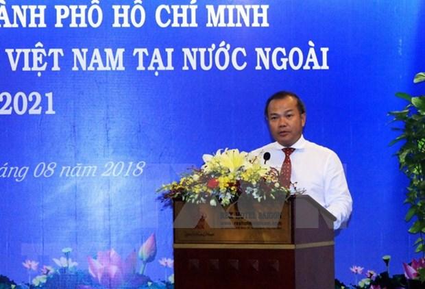 外交部副部长武鸿南:为海外越南人群体提供有力支撑 hinh anh 1