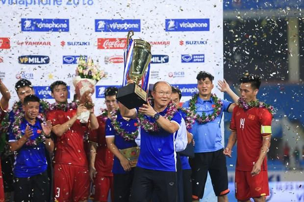 越南U23队夺得2018年VinaPhone杯U23国际足球锦标赛冠军 hinh anh 2