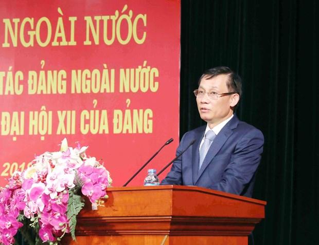 2018年越共海外事务党委大会在河内举行 hinh anh 1
