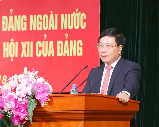 2018年越共海外事务党委大会在河内举行 hinh anh 2