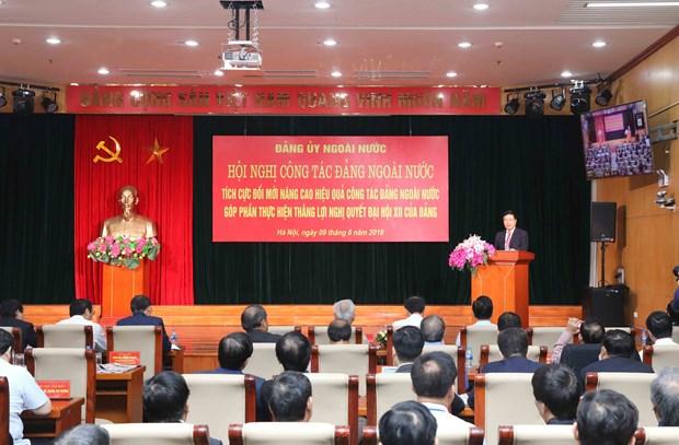2018年越共海外事务党委大会在河内举行 hinh anh 3