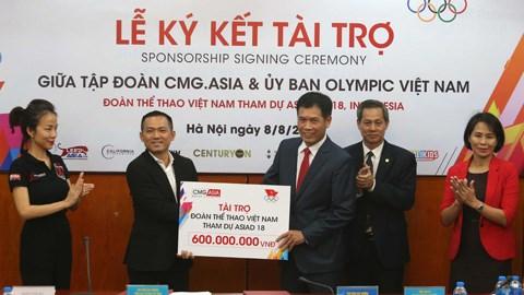 2018年亚运会越南体育代表团出征仪式今晚举行 hinh anh 1