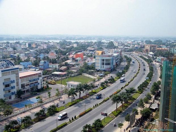 越南同奈省敦促外国投资商提高资金到位率 hinh anh 1