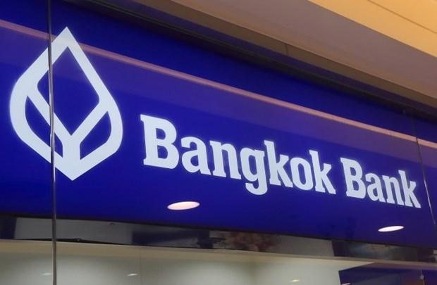 曼谷银行拟增加在越南的信贷额度 hinh anh 1