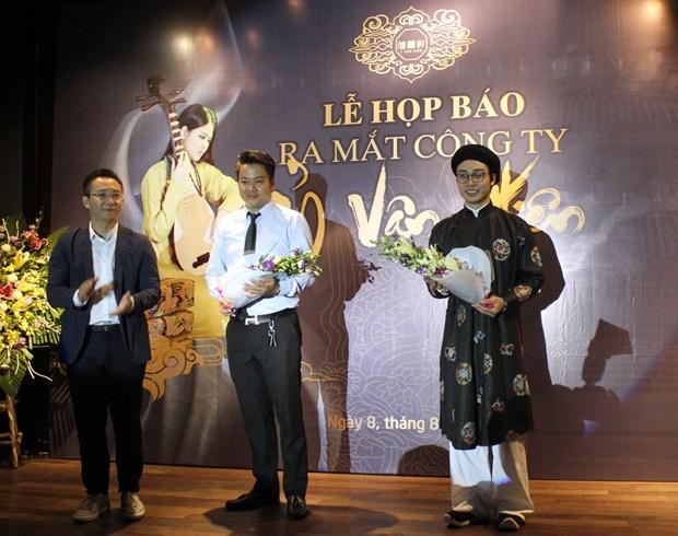 越南研究复制古代服装 努力弘扬传统文化价值 hinh anh 1