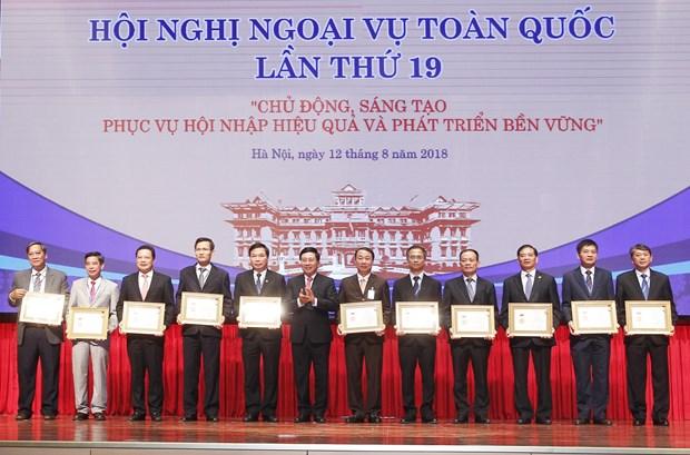 第19届全国外事工作会议:密切协作提升外交工作效率 hinh anh 2
