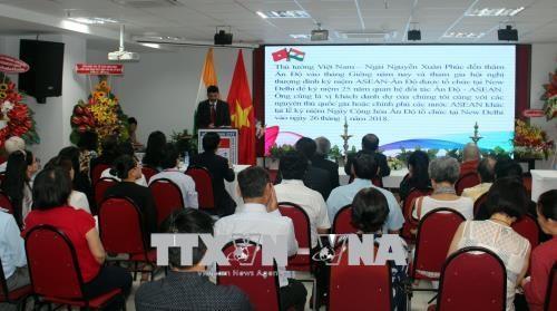 印度独立日71周年见面会在胡志明市举行 hinh anh 1