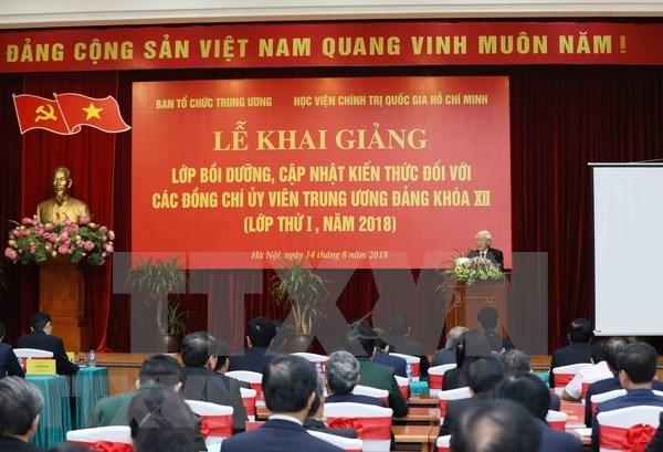 越共第十二届中央委员会委员更新知识班开班 hinh anh 1