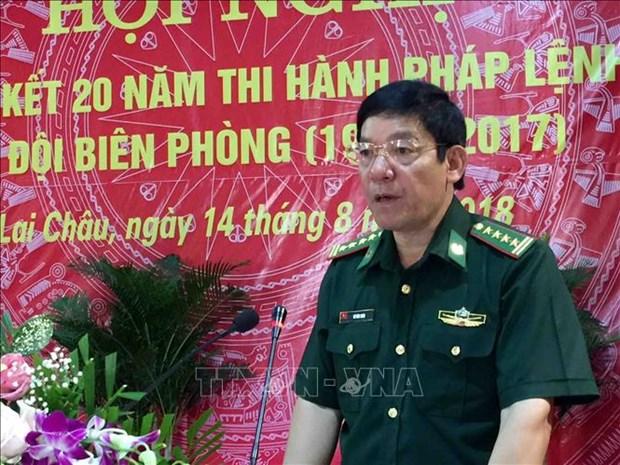 莱州省边防部队鼓励人民群众积极参加边境保卫和越中陆地边界线勘界立碑工作 hinh anh 1