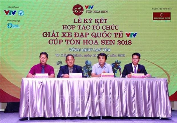 80多名运动员将参加2018年第三次VTV莲花钢板杯国际自行车赛 hinh anh 1