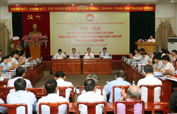 充分发挥越南祖国阵线在对新农村建设动员与监督中的作用 hinh anh 1