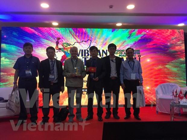 越南参加2018年Vibrant TamilNadu国际食品展 hinh anh 1