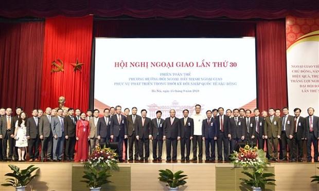 第30届外交会议就多边外交召开全体会议 hinh anh 1