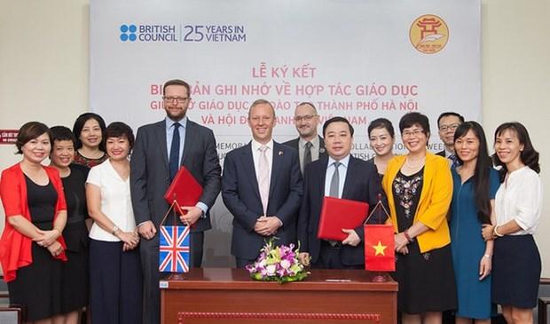 越南与英国进一步加强教育合作关系 hinh anh 1