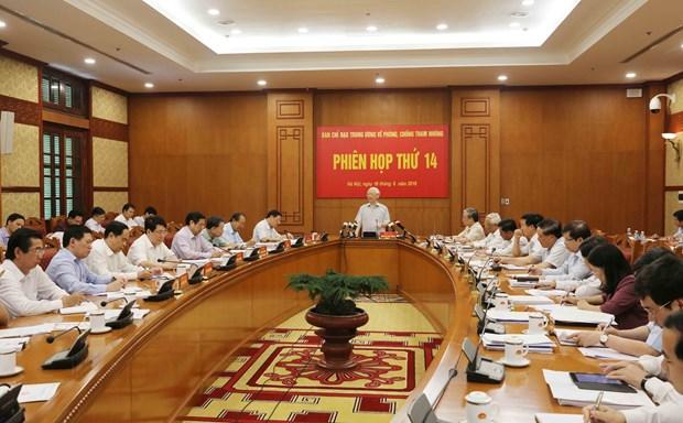 越共中央反腐败指导委员会第14次会议今日召开 hinh anh 2