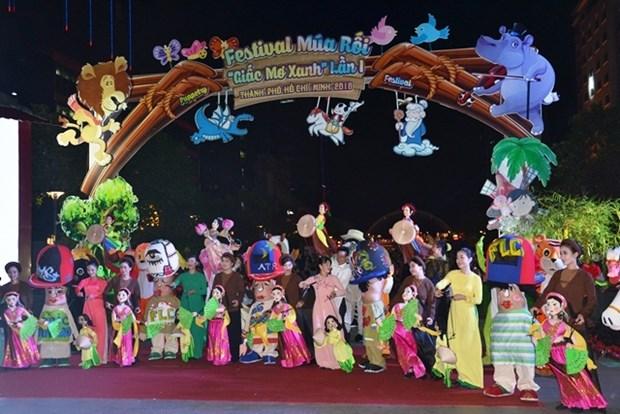 首次越南木偶戏节在胡志明市开幕 hinh anh 1