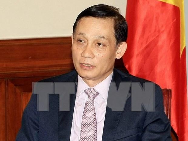 越南第30届外交会议:坚决捍卫国家边界和领土主权 hinh anh 1