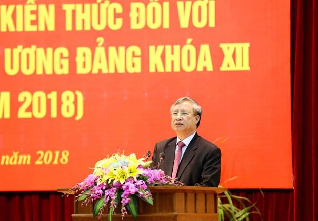 党政建设:越共第十二届中央委员知识更新培训班圆满结束 hinh anh 2