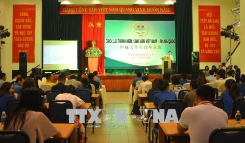 越南与中国青年和大学生交流活动在岘港市举行 hinh anh 1