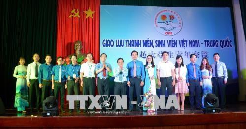 越南与中国青年和大学生交流活动在岘港市举行 hinh anh 2