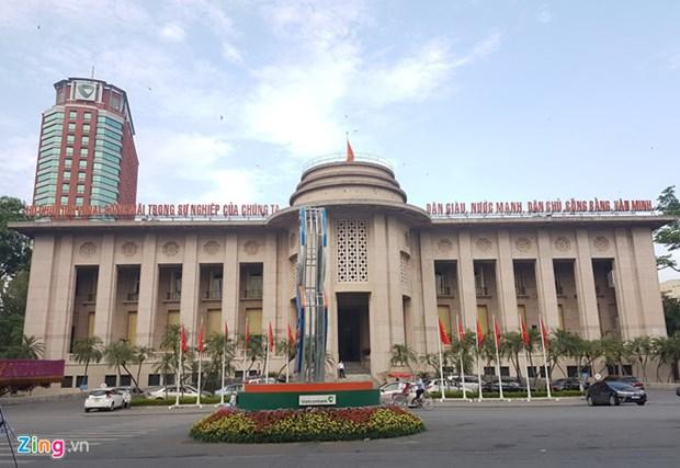 越南银行业至2025年发展战略获批 hinh anh 1