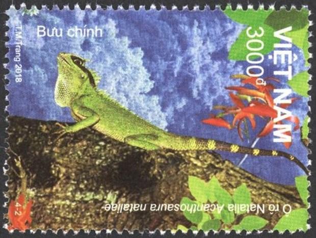 """Kon Ka Kinh 国家园林动物纪念邮票""在嘉莱省首发 hinh anh 1"